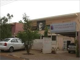 مركز الخاتم عدلان يدين إيقاف بث راديو دبنقا- طالع نص البيان