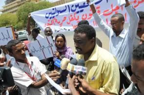 تعليق صحيفة التيار بسبب مقال عن الاحكام القضائية في السودان