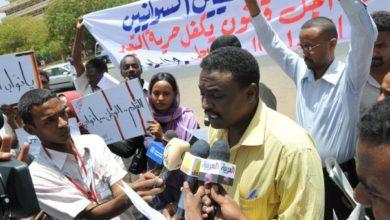 Photo of تعليق صحيفة التيار بسبب مقال عن الاحكام القضائية في السودان