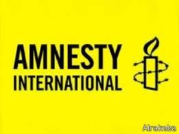 """العفو الدولية تدعو السلطات السودانية الى إنهاء"""" التمييز المستمر ضد طلاب دارفور"""""""