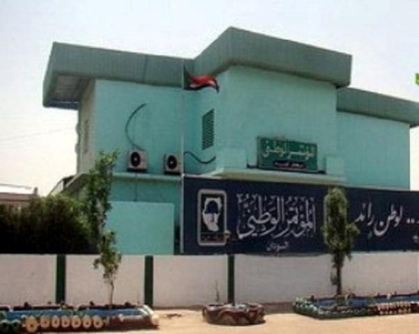 المؤتمر الوطني : جهات تسعى لتوريط السودان فى الصراع الدائر بمصر