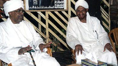 صورة صفقات إصطياد الإمام وما تيسّر من مهام