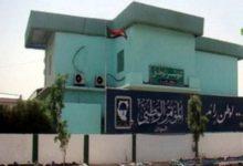 Photo of زيرو فساد: المحكمة أصدرت اليوم قرار يُلزم مسجل الاحزاب بحل (المؤتمر الوطني)
