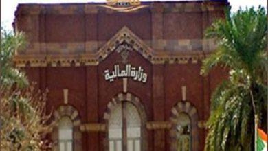 """Photo of بعثة من النقد الدولي تتابع ميزانية السودان 2020 مع """"المالية"""""""