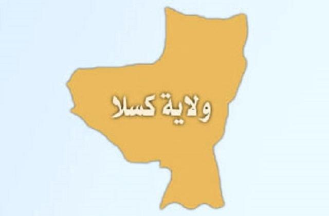 """السلطات ترفض """"رفع الحصار"""" عن ريفي كسلا"""