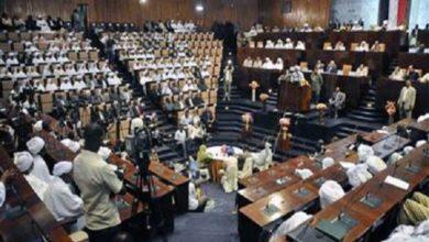 """صورة """"الحرية والتغيير"""" تطلب من الولايات تسمية ممثليها للبرلمان"""