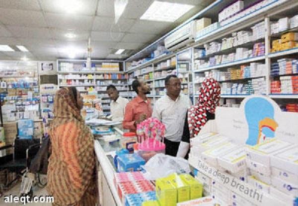 وزارة الصحة بولاية الخرطوم : نقص فى ادوية الامراض المزمنة وندرة فى انواع اخرى