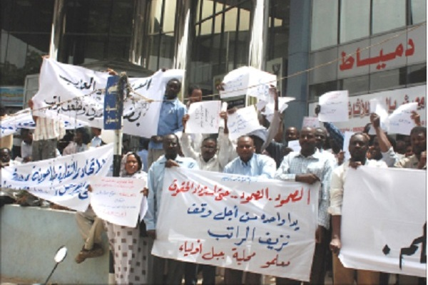رفع إضراب معلمي محلية الخرطوم
