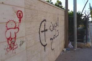 الجرافيتي الفلسطيني