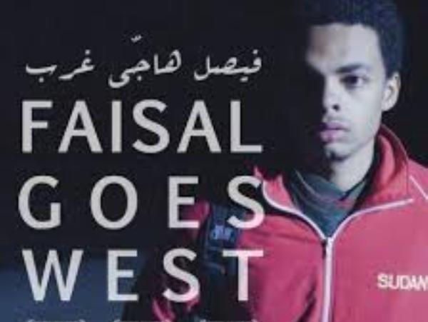 """عرض فيلم """"فيصل هاجى غرب"""" بإفتتاح مهرجان السودان للسينما المستقلة"""