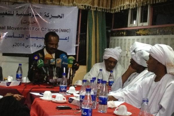 الاعلان في الخرطوم عن تأسيس الحركة الوطنية للتغيير بغالبية شخصيات إسلامية