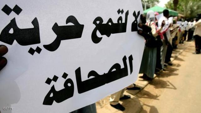 مزيد من القيود: مسودة قانون صحافة تسمح بإعتقال الصحفي وتعليق صدور الصحيفة