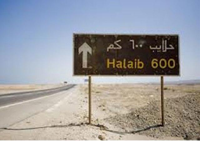 مشاريع استثمارية ومنطقة صناعية مصرية في حلايب وشلاتين بتكلفة (400) مليون جنيه
