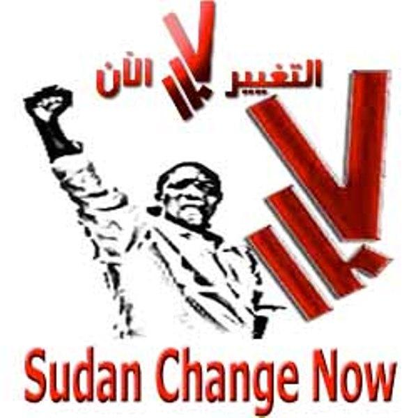 """حركة """"التغيير الآن"""": المخرج الوحيد للسودان هو تحالف أصحاب المصلحة في التغيير من اجل اسقاط النظام"""