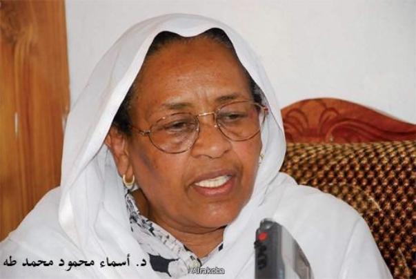 أسماء محمود محمد طه أمينا عاما للحزب الجمهوري