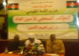 الصراع يحتدم داخل حزب الأمة والأمين العام يحذر تيار الموالاة مع النظام من اقالته