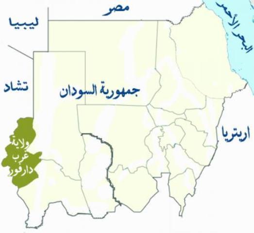 مقتل 41 شخصا في نزاع بين المسيرية حول اراضي