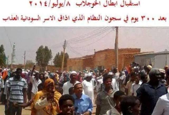 """حشود ضخمة بالخوجلاب في إستقبال """"الثوار"""" المفرج عنهم بعد عام من الاعتقال"""