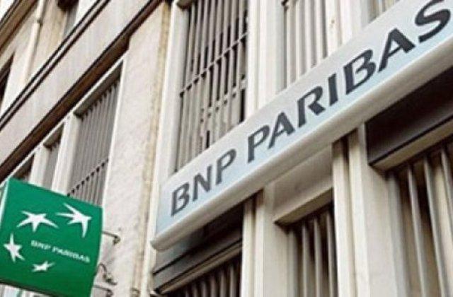 واشنطن: المصرف الفرنسي المعاقب أشبه ببنك السودان المركزي