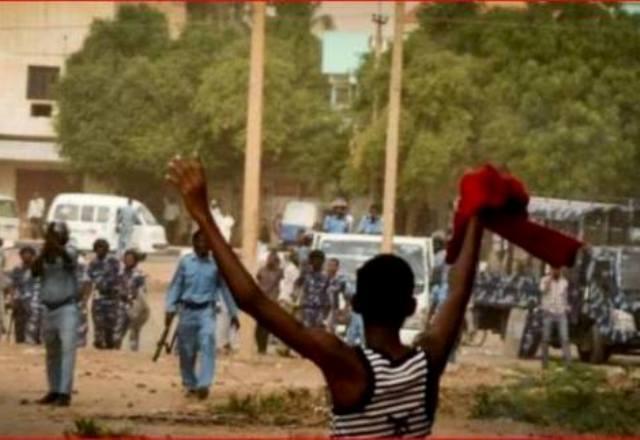"""مفوضية حقوق الإنسان تطالب بنشر تقرير أحداث """"سبتمبر """" وتقر بانتهاكات واسعة من قبل الامن والشرطة"""