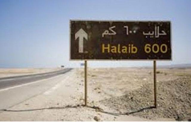 خبير أمني مصري : قطر تحرض السودان لإدراج حلايب وشلاتين في  الدوائر الإنتخابية