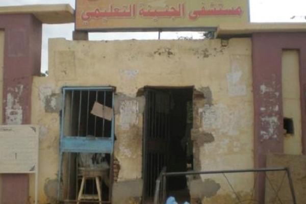توقف عدد من الاقسام بمستشفي الجنينة مع إستمرار اضراب الاطباء