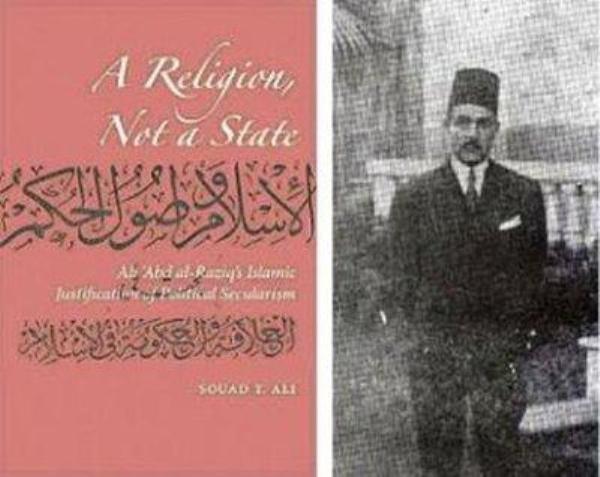 """حفريات في كتاب """"الاسلام والدولة""""(قراءة في مأزق الإسلامويين: محاولة استكشافية لعقول متنازعة بين شد الماضي وجذب الحاضر)3!"""