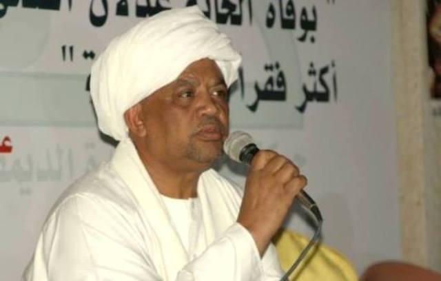 من أخبار صحف الخرطوم الصادرة اليوم، الأثنين 9 فبراير