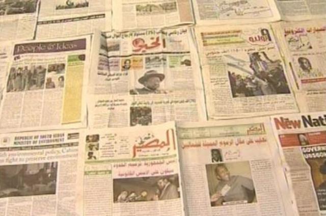 """""""حماية الصحافيين"""" تندد بقمع وسائل الاعلام بجنوب السودان"""