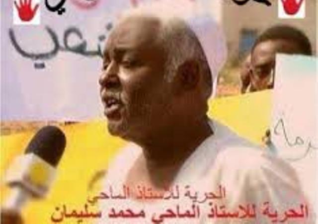 اعتقال قيادات قوى نداء السودان بسنار