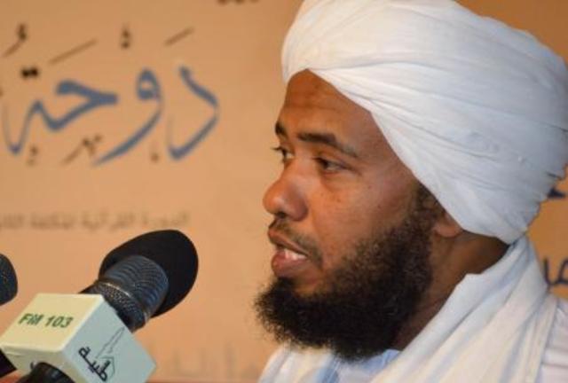 من أخبار صحف الخرطوم الصادرة اليوم ، السبت 14 فبراير