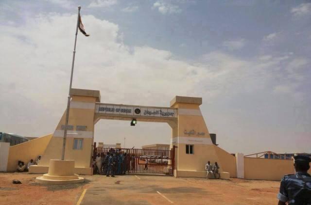 القبض على اعضاء بجماعة الاخوان المصرية قبل دخولهم السودان