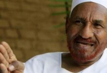 Photo of (الأمة) يعتذر عن ترشيح وزراء في الحكومة الانتقالية بالسودان