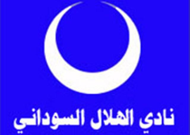 الهلال السوداني يصعد لدور الـ 16 فى البطولة الافريقية