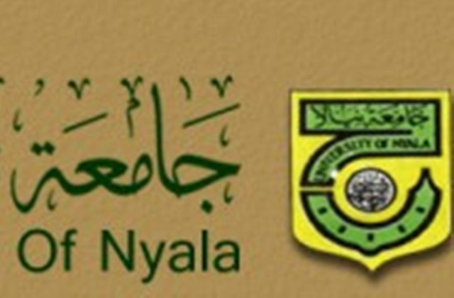 جامعة نيالا تنذر طلاباً بالفصل عن الدراسة