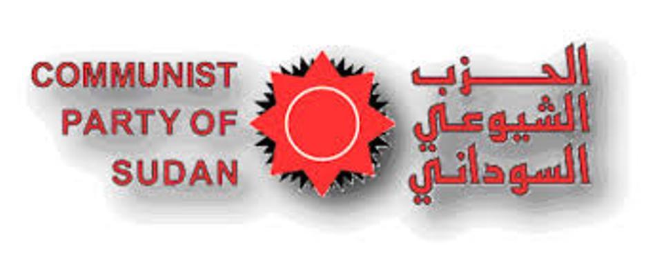 الشيوعي: فرصة تاريخية لتشكيل اوسع جبهة سياسية فى تاريخ السودان