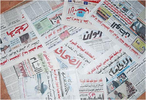 من أخبار صحف الخرطوم الصادرة صباح اليوم 25 أبريل
