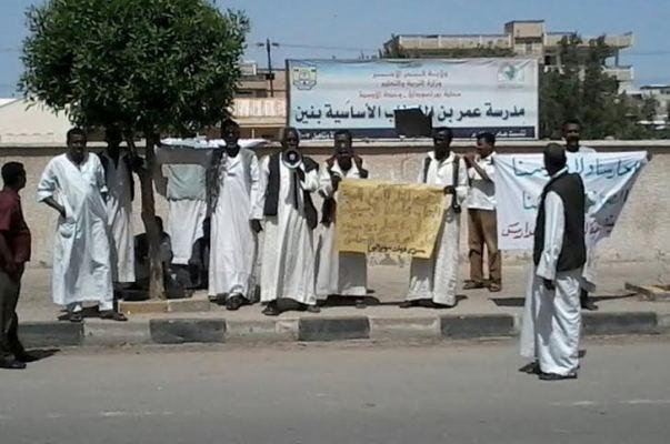 محاكمة المتهمين بالتظاهر ضد بيع المدارس ببورتسودان غدا