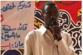 """اعتقال المسؤول السياسي ل""""المؤتمر السوداني"""" من مخاطبة جماهيرية"""