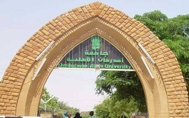 """هجوم بالسواطير من طلاب""""الوطني"""" على طلاب دارفور بالأهلية"""