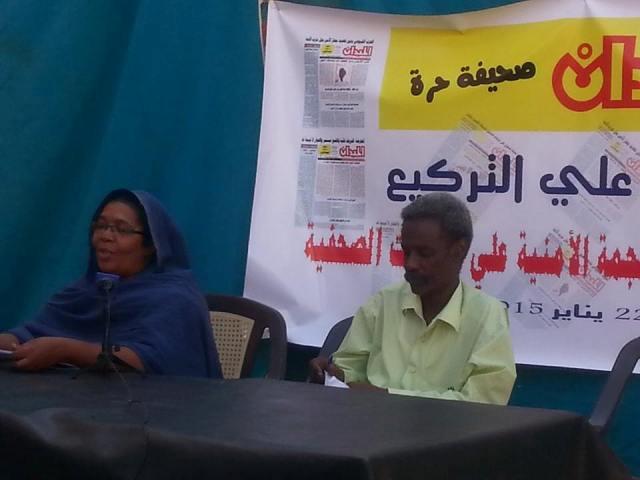 """تقديم (3) من معتقلي """"المؤتمر السوداني"""" للمحاكمة اليوم وتأجيل قضية """" الميدان """""""
