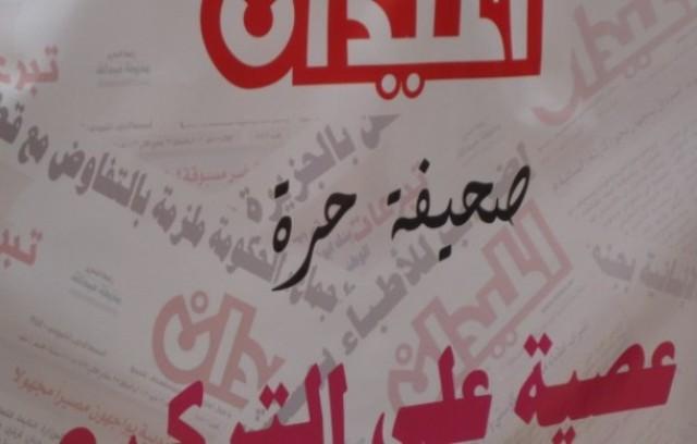 الأربعاء والخميس محاكمة الميدان ومعتقلي المؤتمر السوداني