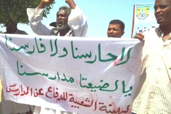 """احكام بالجلد والغرامة ضد متظاهرين """"ببورتسودان"""""""