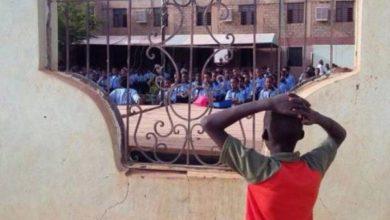Photo of نتيجة امتحان الشهادة ….عنصرية التعليم