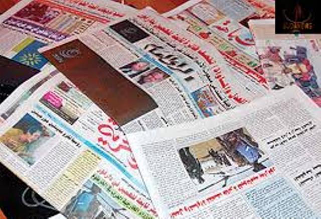 """الأمن يصادر صحيفة """" الجوهرة"""" الرياضية"""