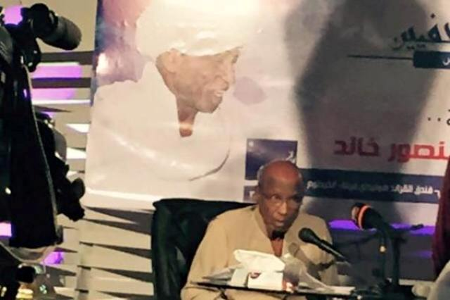 منصور خالد يأمل في بروز قيادات جديدة بعد فشل القدامى
