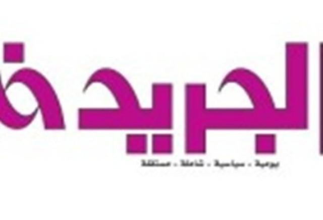 الأمن يعتقل الصحافية رانيا بابكر