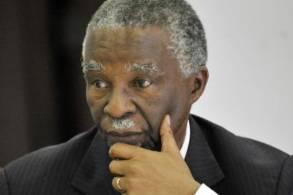 الترجمة الرسمية لقرار مجلس السلم والأمن الأفريقي بخصوص السودان
