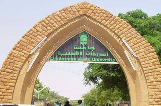 هجوم بالسلاح داخل جامعة أمدرمان الأهلية
