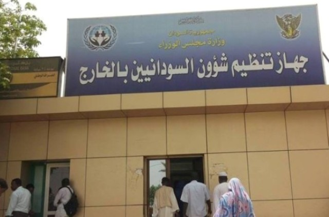 هجرة نحو (50) ألف من الكفاءات السودانية